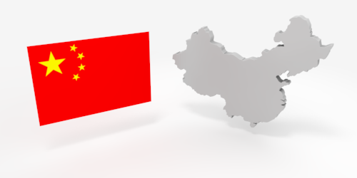 China Map Size Icon image #31215