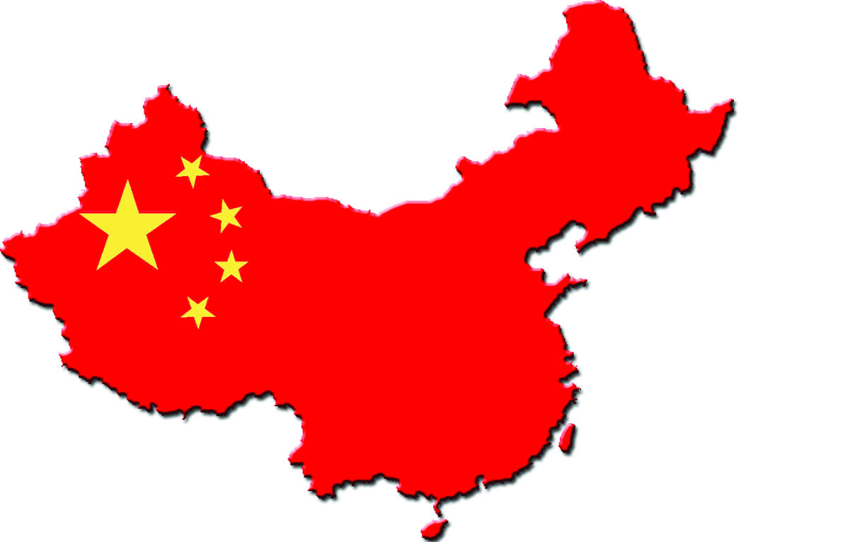 Transparent Png China Map image #31216