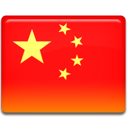 Png China Map Download Icon image #31219
