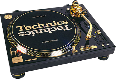 Icon Turntable Download image #28592