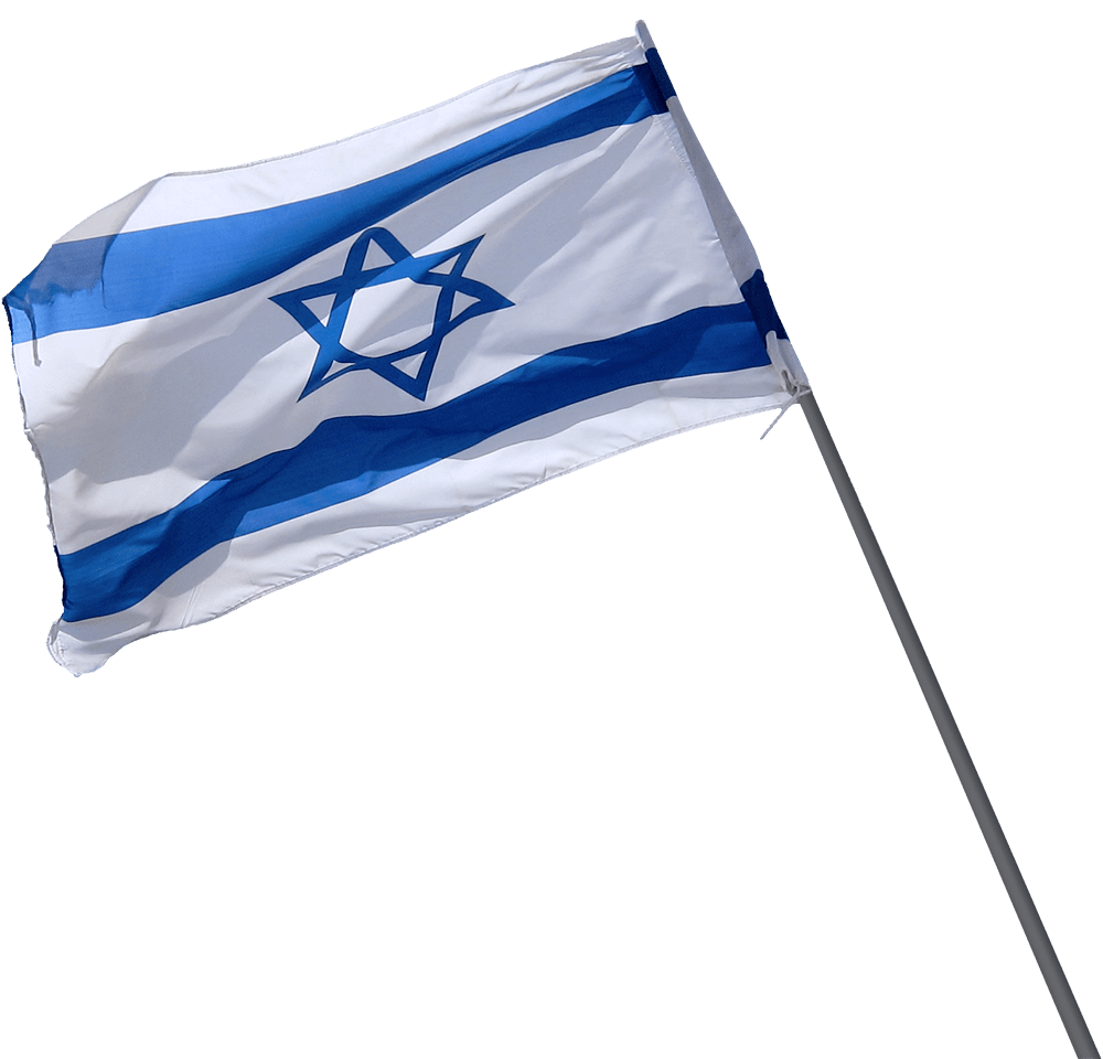 Download And Use Israel Flag Transparent Png Clipart
