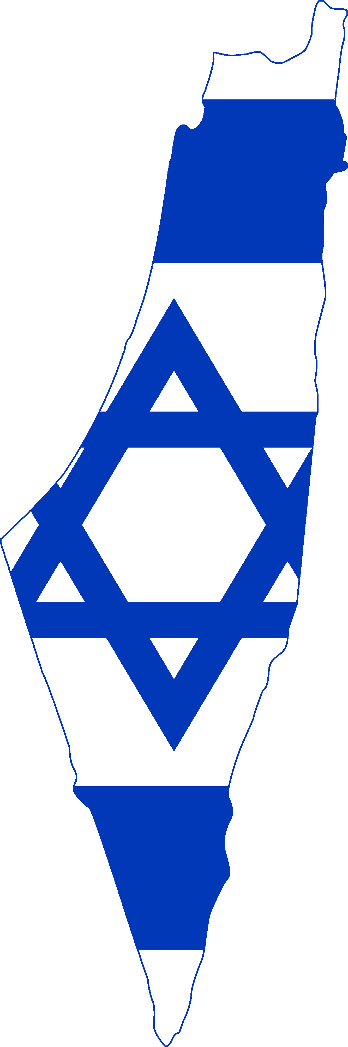 Download Israel Flag Transparent image #45993