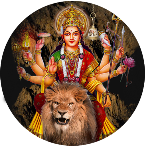 Durga Png Transparent Pic 512x512, Durga HD PNG Download