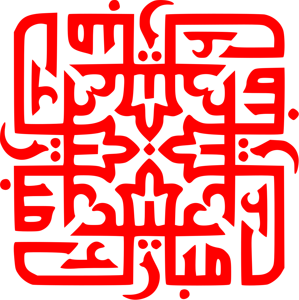 eid mubarak, eid qurban logo, symbol hd picture