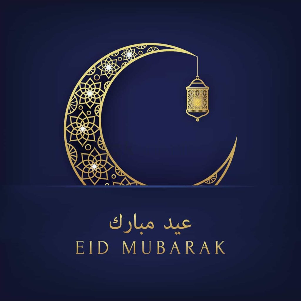 eid mubarak picture, celebration, moon, fest, sacrifice, qurban, muslim