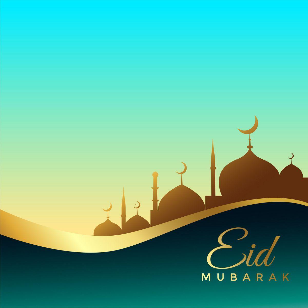 Eid mubarak PNG, eid ul adha, qurban, muslim, fest