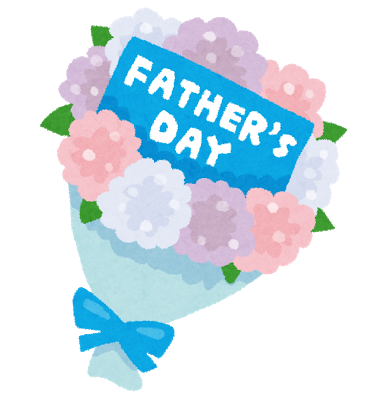 Png Clipart Fathers Day Best