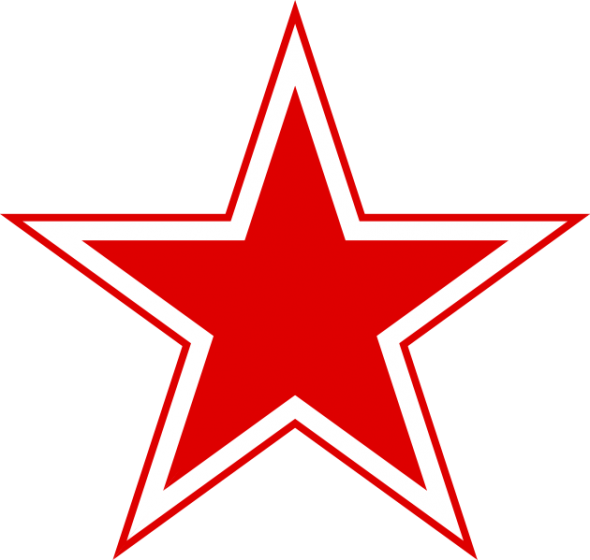 File:USSR Star   Wikimedia Commons image #630