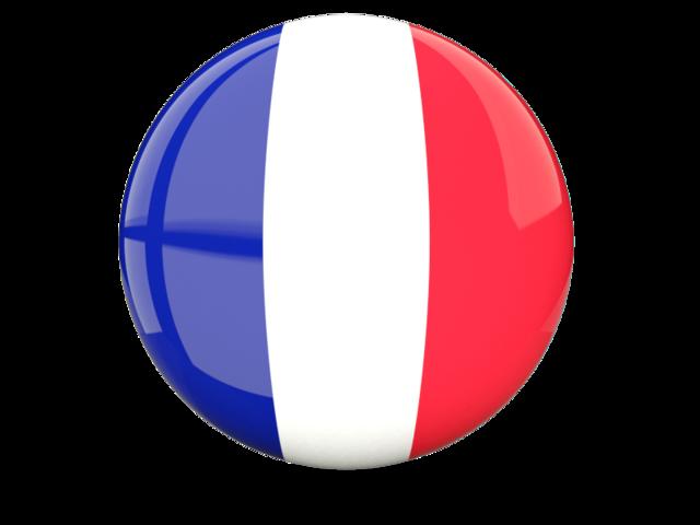 Free France Flag Icon