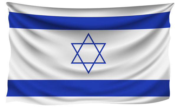 Free Israel Flag Transparent Clipart Pictures