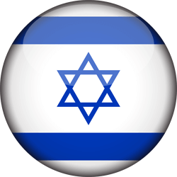 Free Israel Flag Transparent Clipart Pictures 15