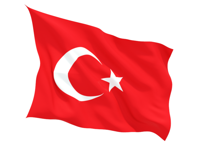 Free Turkey Flag Clipart Pictures