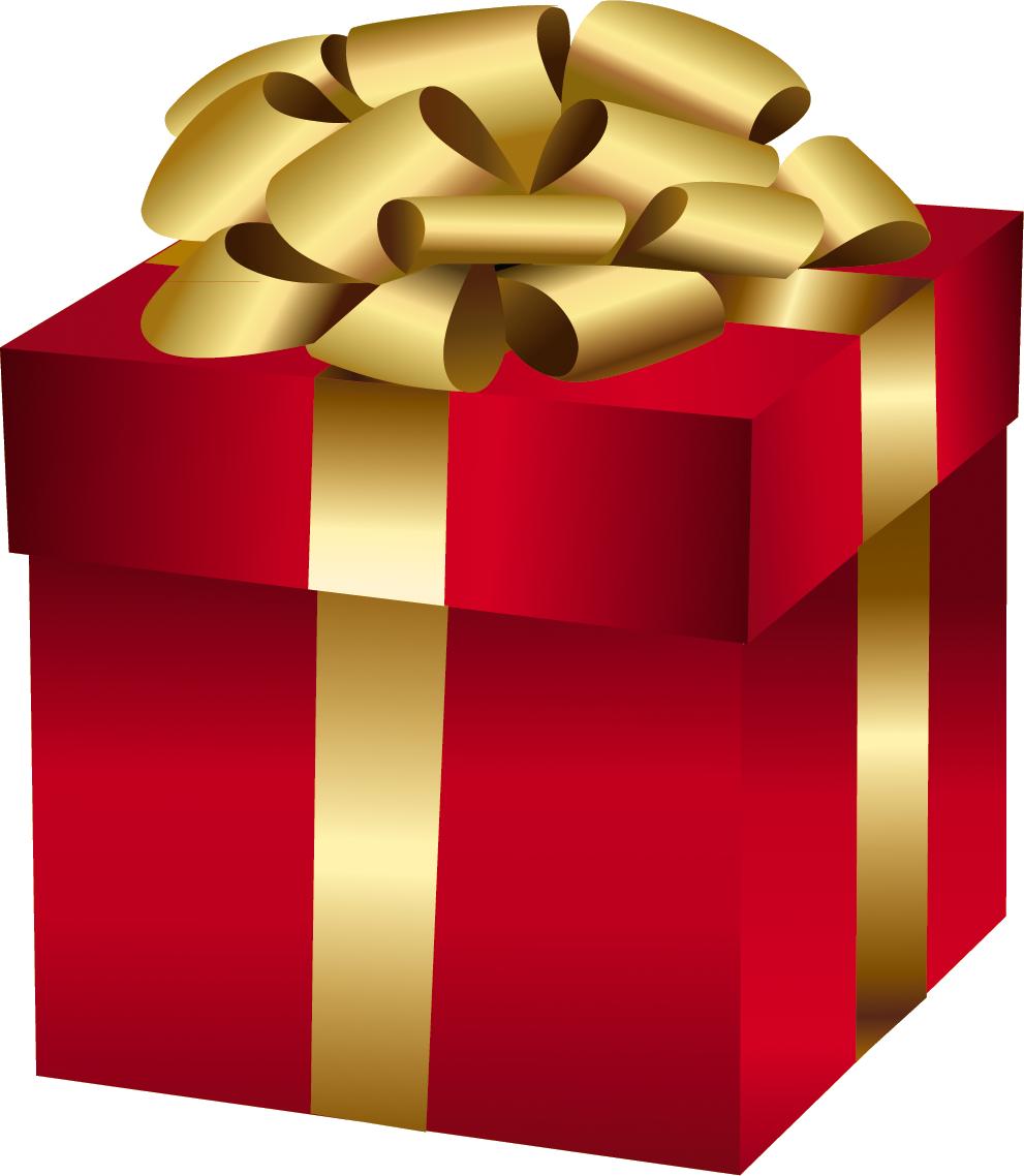 Gift Box Png Image image #39669