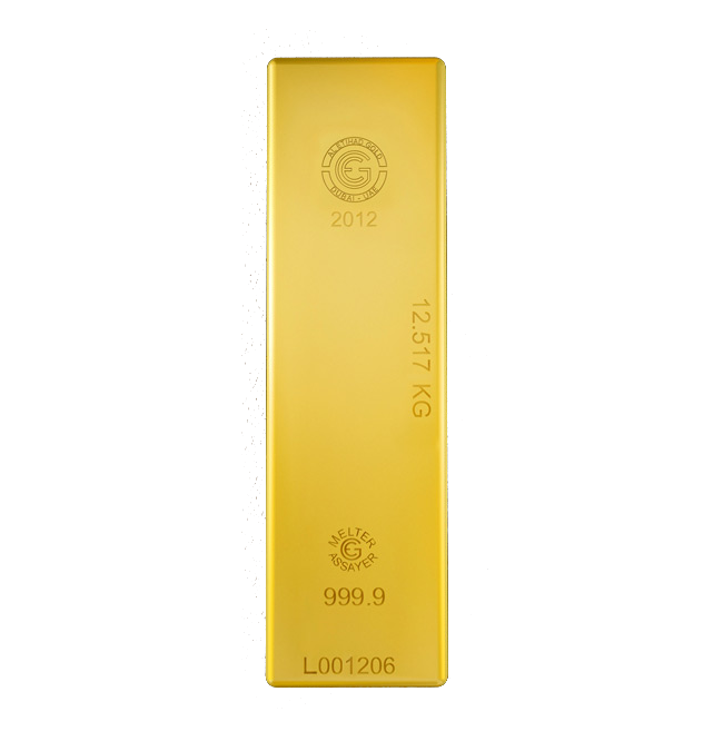 Free Png Gold Bar Download Images image #41016