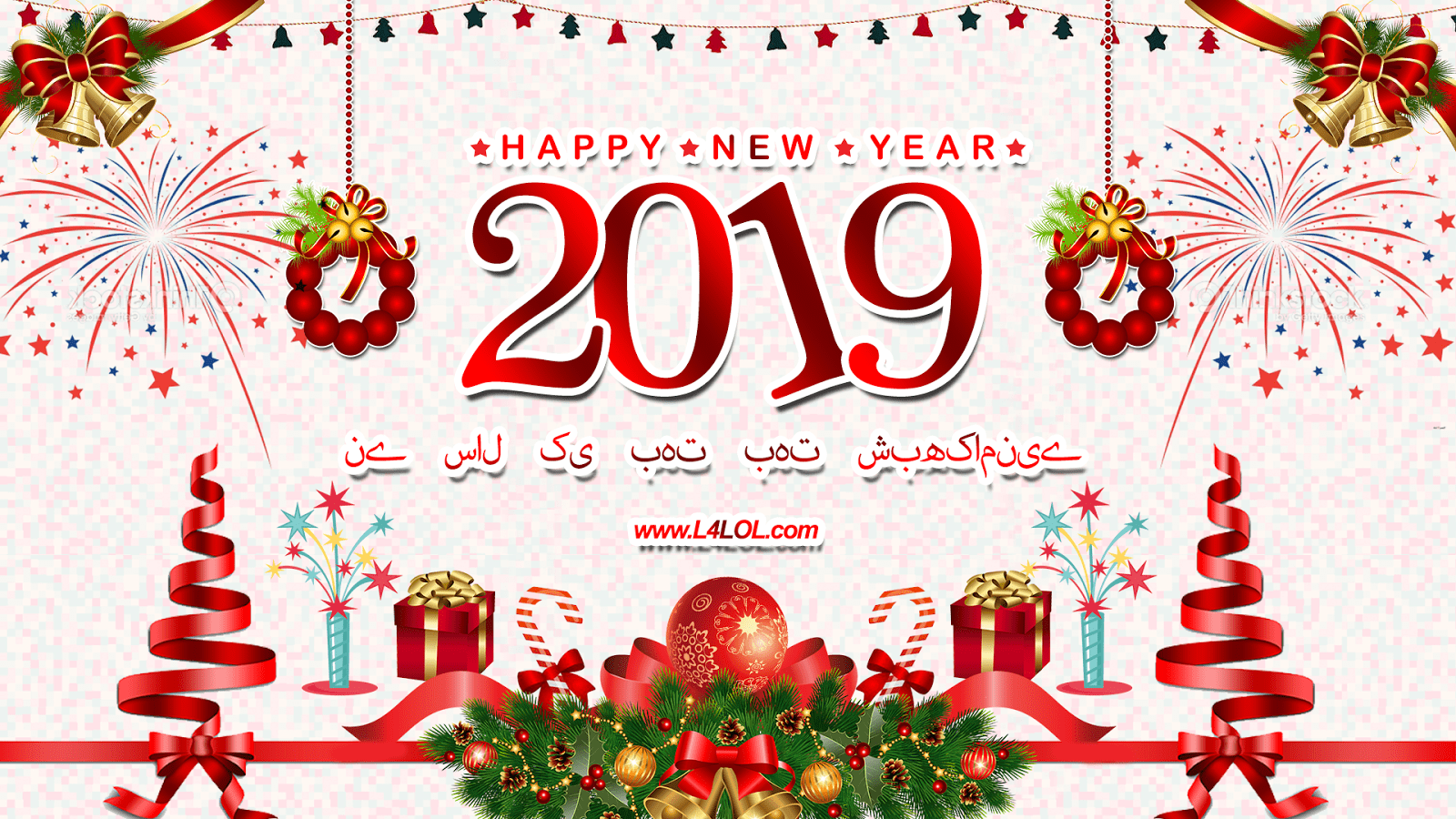 Greetings 2019 Happy New Year Decoration PNG File image #47289