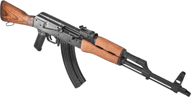 gun ak 47 png