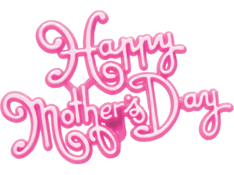 Happy Mothers Day 2017 Png image #41083