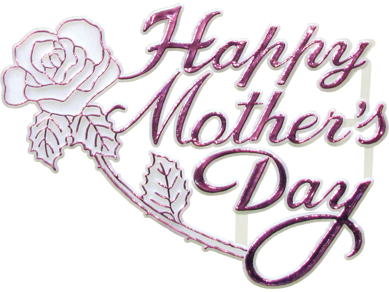 Png Hd Mothers Day Transparent Background image #28277