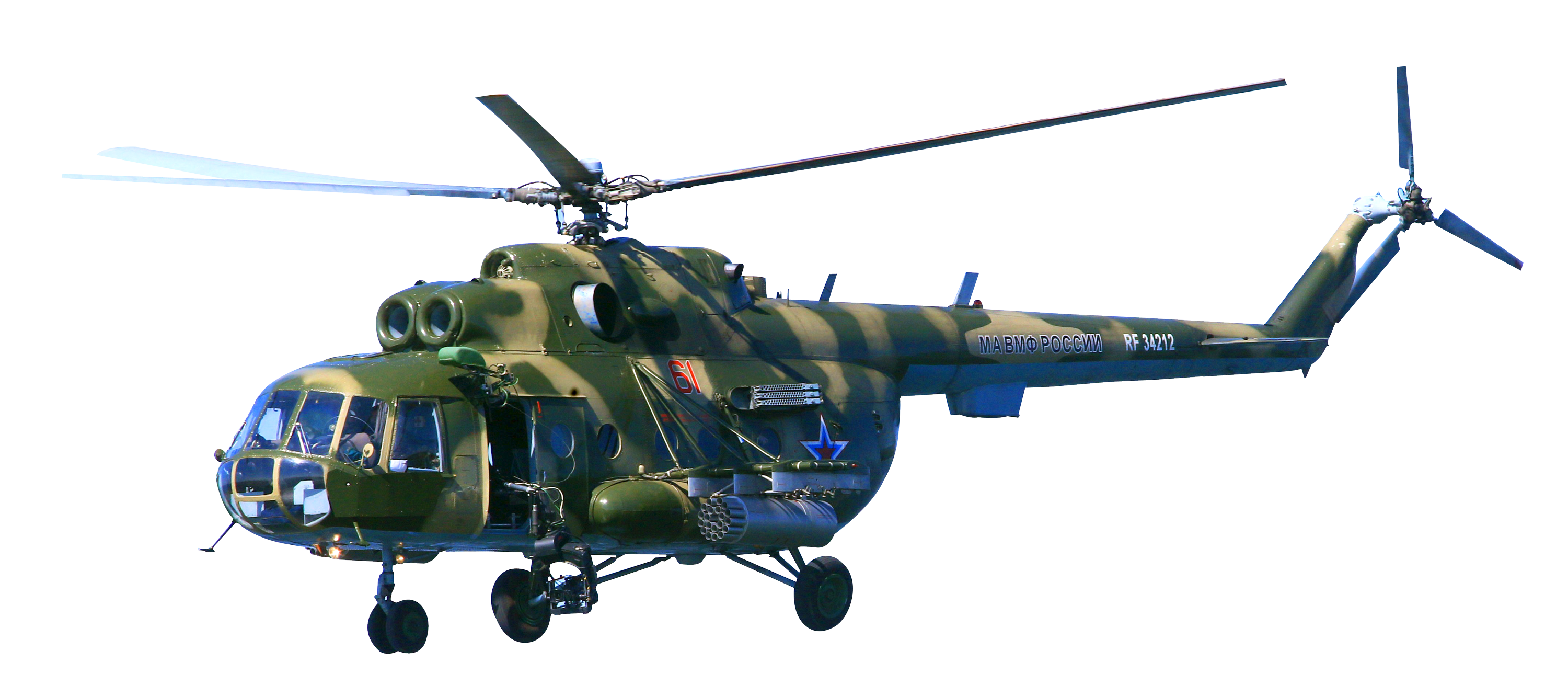 Helicopter Png image #40855