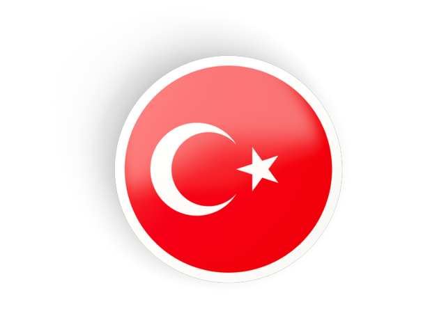 High Resolution Turkish Flag Png Clipart