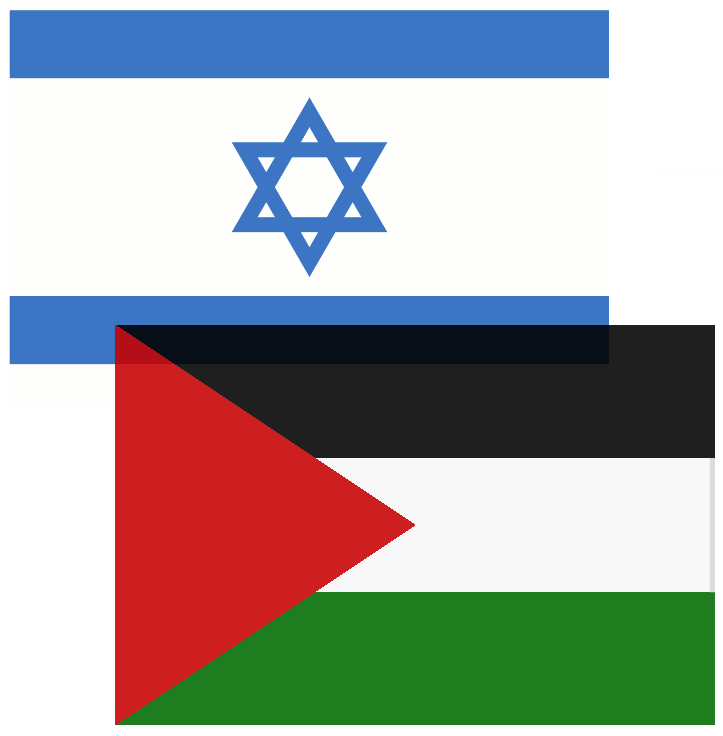 Israel And Palestine Flag Png image #38266