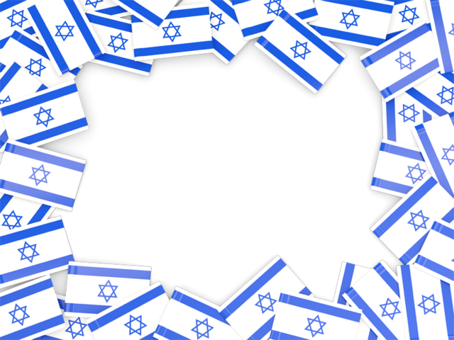 Israel Flag Frame Transparent Picture
