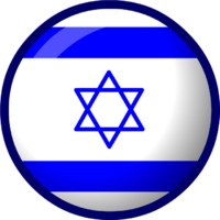 Israel Flag Icon Png image #38232