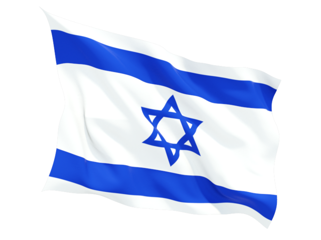 Download And Use Israel Flag Png Clipart