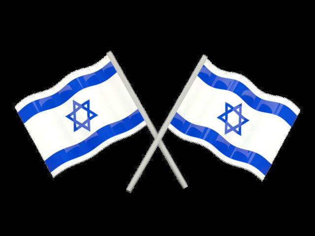 Israel Flag Png image #38233