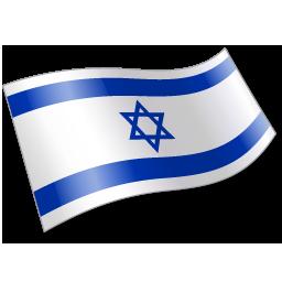 Israel Flag Png image #38235