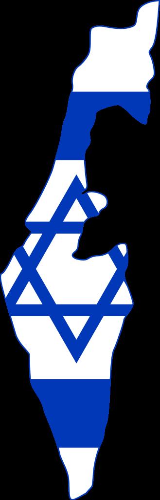 Israel Flag Png image #38236