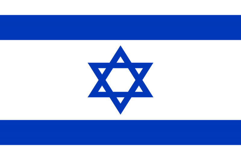 Download Png High-quality Israel Flag image #38237