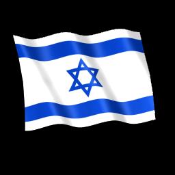 Israel Flag Png image #38238