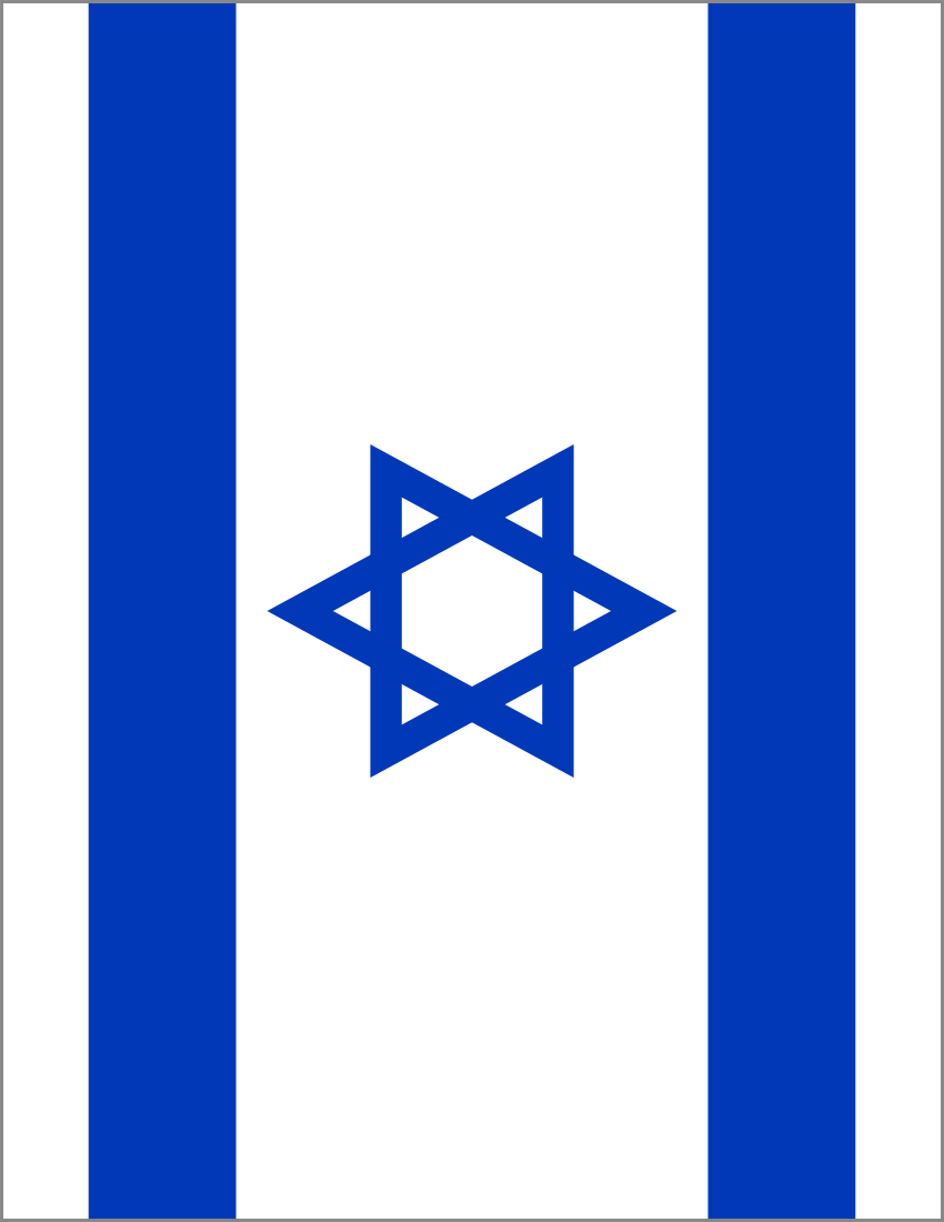 Israel Flag Png image #38239