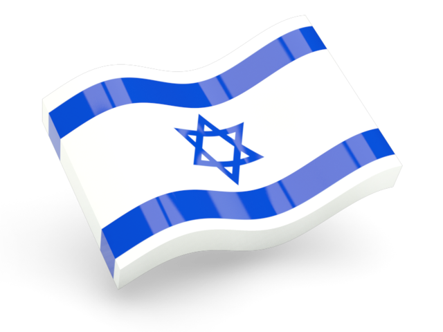 PNG Clipart Israel Flag