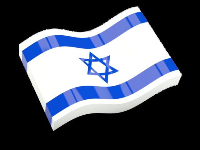 Israel Flag Png image #38240