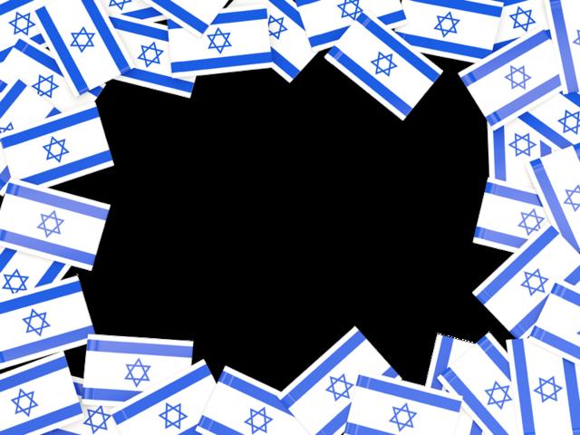 Israel Flag Png image #38225