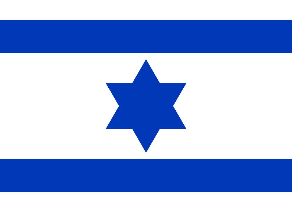 Israel Flag Png image #38242