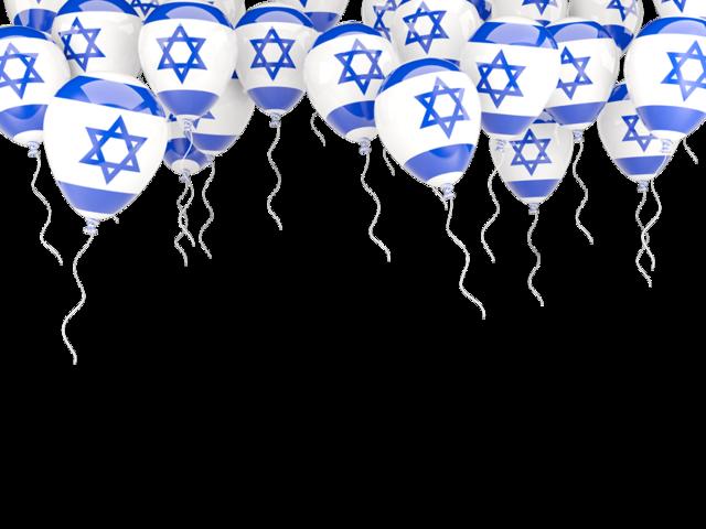 Israel Flag Png image #38245