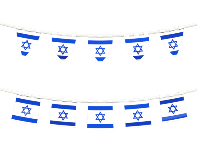 Png Israel Flag Collections Best Image image #38246