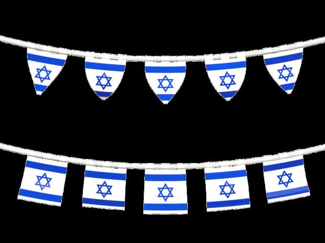 Israel Flag Png image #38246