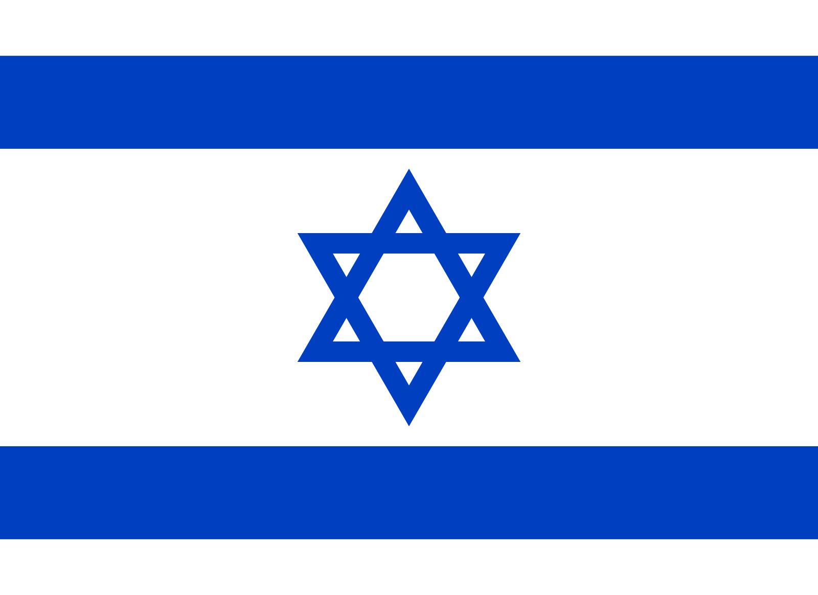 Israel Flag Png image #38248