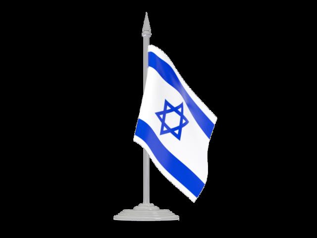 Israel Flag Png image #38249