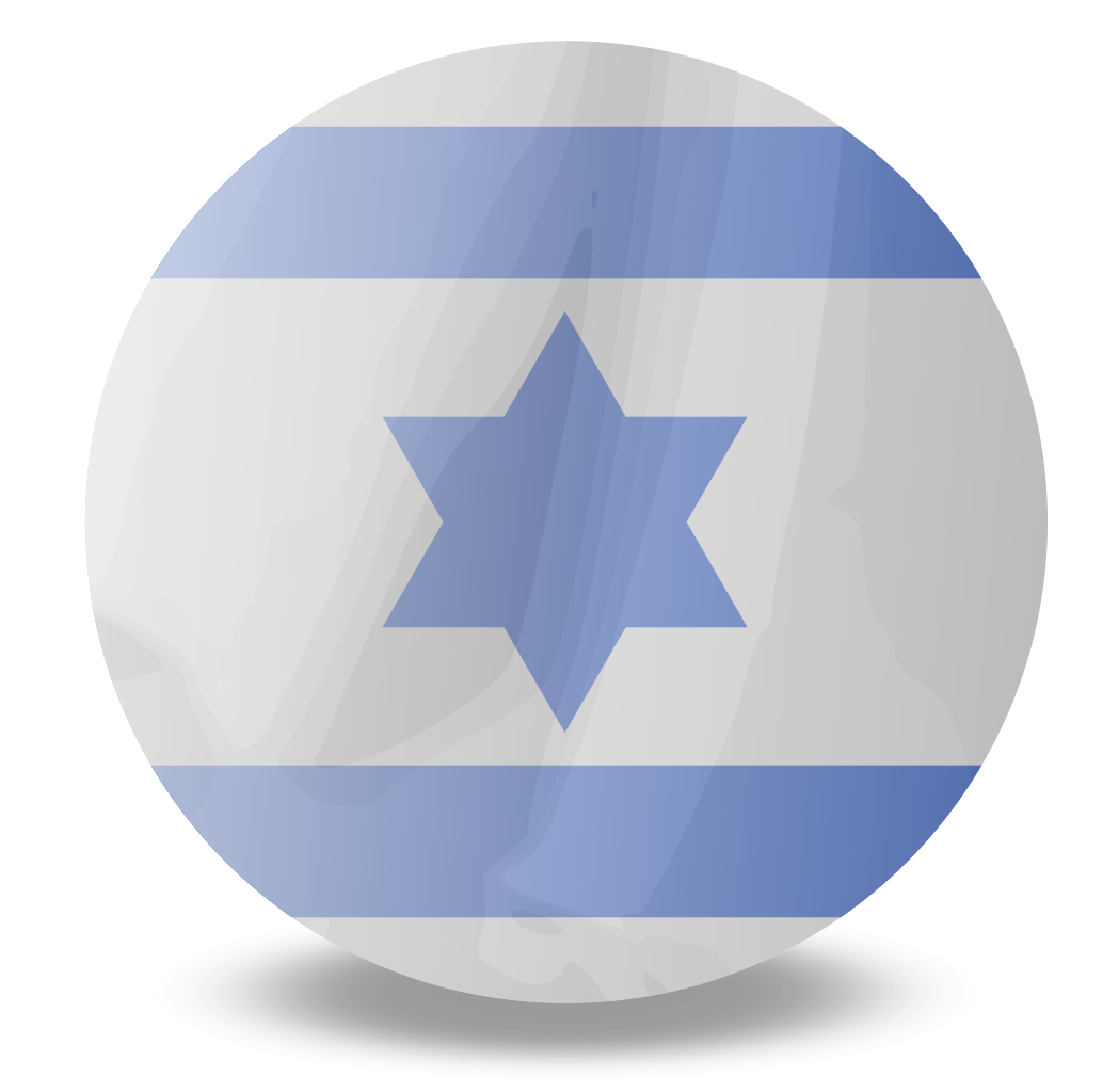 Background Israel Flag Transparent
