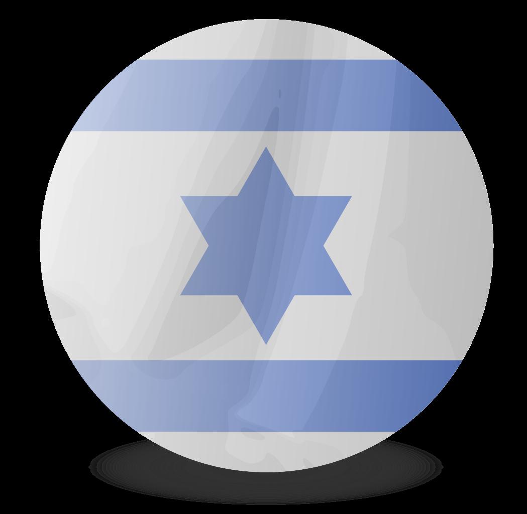Israel Flag Png image #38251