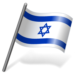 Download Israel Flag Latest Version 2018 image #38227