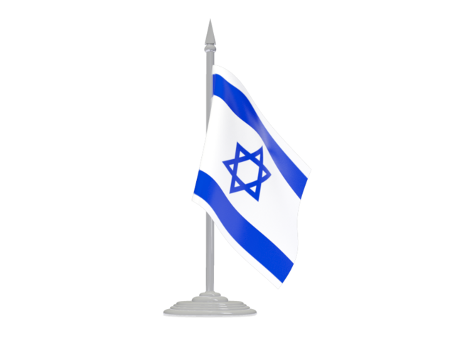 Israel Flag Transparent Picture Download image #46000