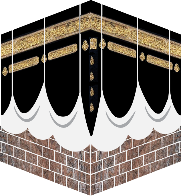 Kaaba PNG Clipart image #48104