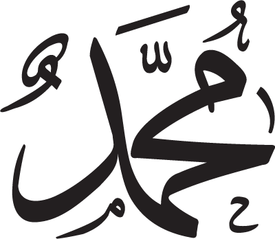 Kaligrafi Hz Muhammad Png 34045 Free Icons And Png Backgrounds