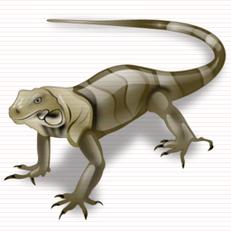 Lizard Vector Drawing image #33198